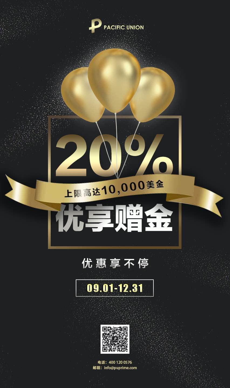 20% Bonus_CHI.jpg
